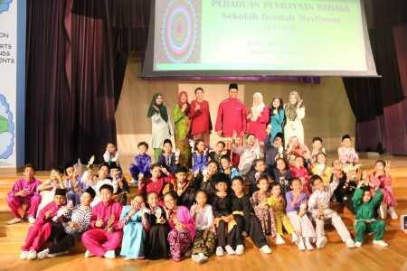 Malay Literary Competition 2017