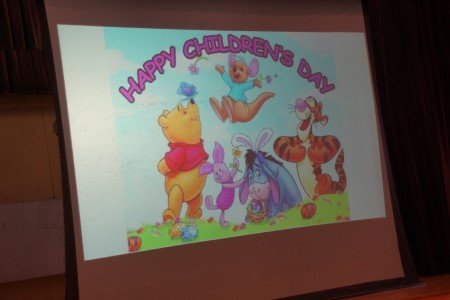 Children\'s Day 2017